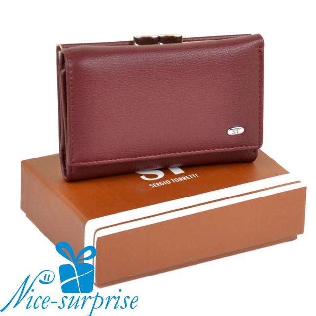 купить брендовый женский кошелёк в Днепропетровске