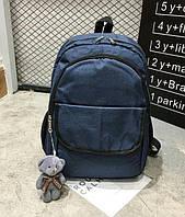 Рюкзак женский городской Lila с мишкой Синий, фото 1