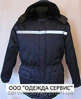 Одежда рабочая утепленная (рабочие специальности)