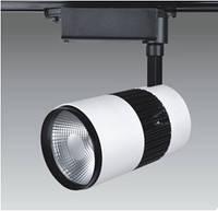 Светодиодный  трековый светильник 30 Вт