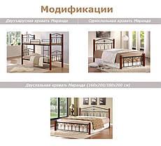 Кровать «Миранда» 2-х ярусная 900*2000 Каштан  (Domini TM), фото 3