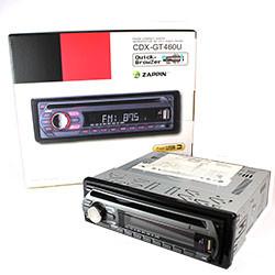 Автомагнитола 1DIN DVD-460