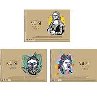 Альбом для эскизов скетчбук А4 Школярик 50л. Muse обл. крафт PB-SC-050-160