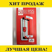 Панель передняя 5D GLASS 6G White (красная коробка)
