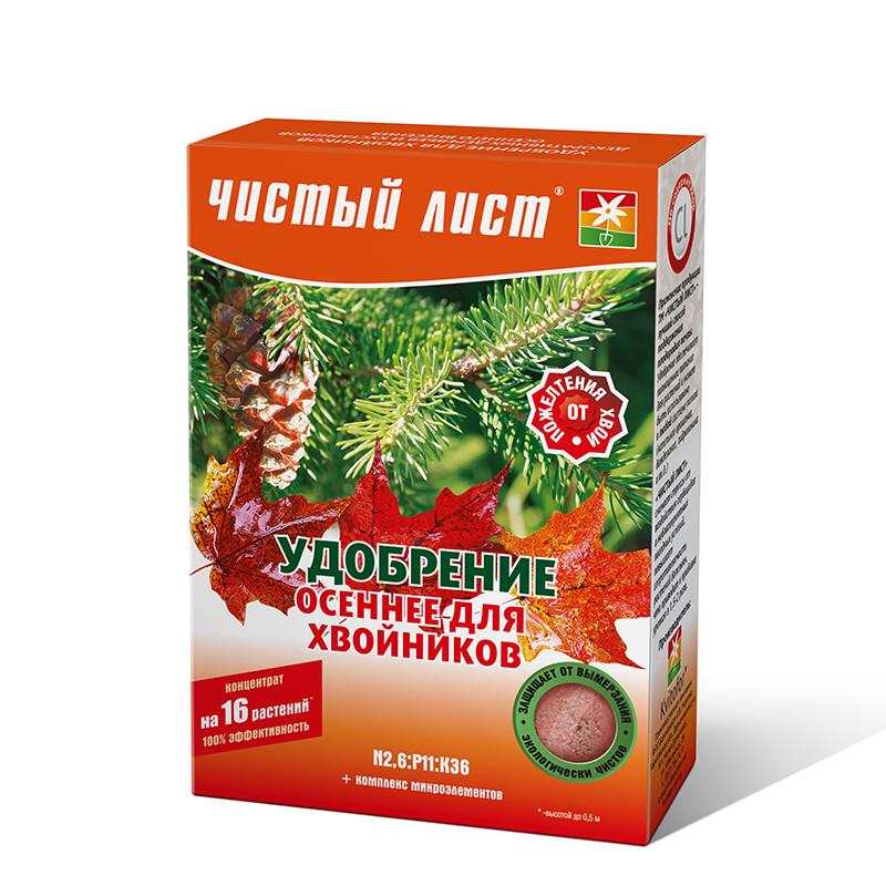 Удобрение осеннее для хвойников, Kvitofor - 300 грамм
