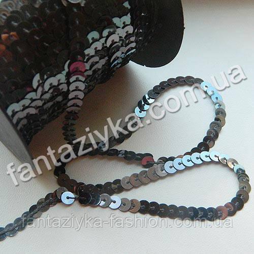 Пайетки на нитке темно-серые (гематит), тесьма декоративная