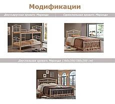 """Кровать """"Миранда"""" 2-х ярусная 900*2000 Крем  (Domini TM), фото 3"""