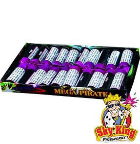 Петарда Mega Piratka 20 шт. P2000