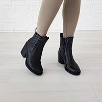 Ботинки из натуральной кожи на широком каблуке (О-844)