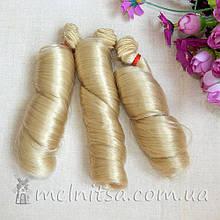 Волосы для кукол (трессы) 100х15 см, цвет № 14
