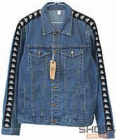 Куртки Kappa в Украине. Сравнить цены, купить потребительские товары ... e2dfc9a3910
