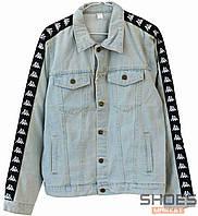 Куртка Kappa Light Blue (ориг.бирка)