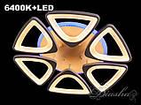 Потолочная недорогая светодиодная люстра 8118/6WH LED 3color dimmer, фото 3