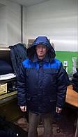 Куртка зимняя Лидер