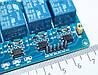 4 канальный модуль реле 12В для Arduino PIC ARM AVR, фото 4