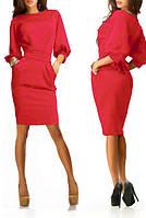 Хит продаж - элегантное платье с рукавами - фонариками, цвет коралл
