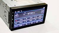 Автомагнитола 2DIN 1369 GPS , фото 1