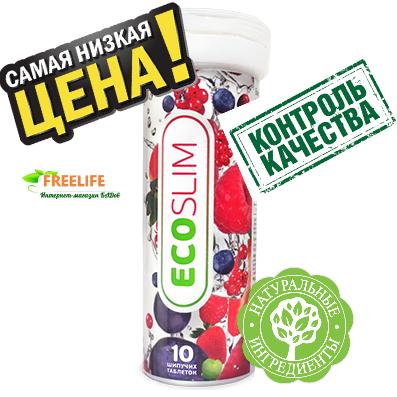 Eco Slim для похудения. Официальный сайт, цена 110 грн., купить в ... 0f8514006c2
