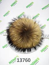 Меховой помпон Енот, 22 см, 13760, фото 2