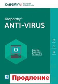 Kaspersky Anti-Virus 2 ПК 1 год продление электронная лицензия