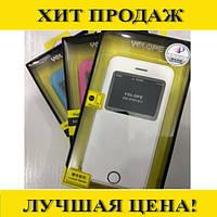 Чехол iPhone 6 книжка YOLOPE (розовый, голубой, белый)