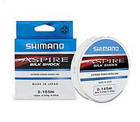 Леска Shimano Aspire Silk Shock 150m 0.165mm 3.0kg
