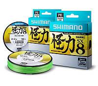 Шнур Shimano Kairiki SX8 0.100mm, 6.0kg, 150m