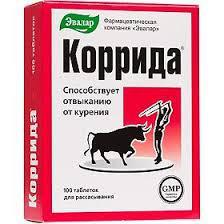 """Натуральные таблетки от курения """"Коррида""""- эффективно подавляет желание курить (таб.100, Эвалар)"""
