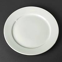 Блюдо круглое фарфоровое HLS 300 мм (HR1165)