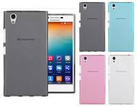 Чехол силиконовый для Lenovo S90, розовый