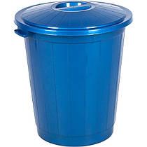 Мусорный бак 70 л Синий