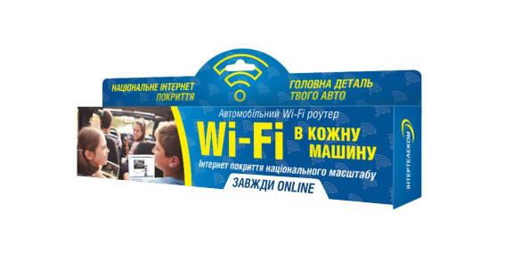 Автомобильный Wi-Fi роутер Huawei EC315, фото 2