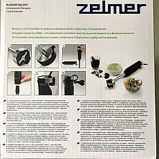 Блендер Zelmer ZHB1604W (Словения) 750 W, фото 2
