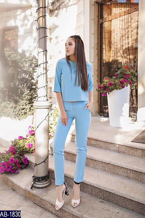 Голубой костюм женский, фото 2