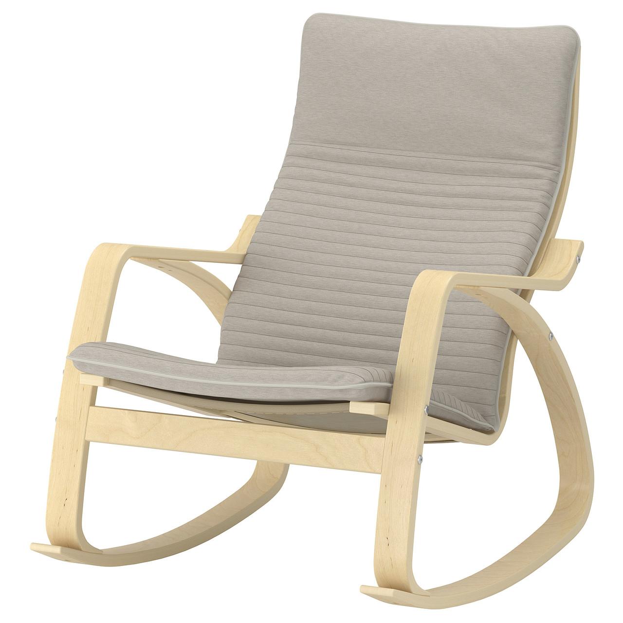 IKEA POANG (292.415.27) Качающийся стул