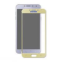 Защитное стекло на телефон Samsung Galaxy J400 (J4 2018) 3D gold
