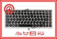 Клавиатура Lenovo IdeaPad Z400 подсветка