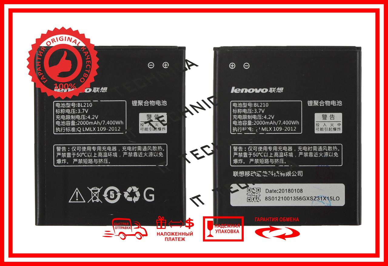 Батарея LENOVO BL210 LENOVO A536, A656, A658T, A750E, A766, A770E, S650 Li-ion 3.7V 2000mAh ОРИГИНАЛ