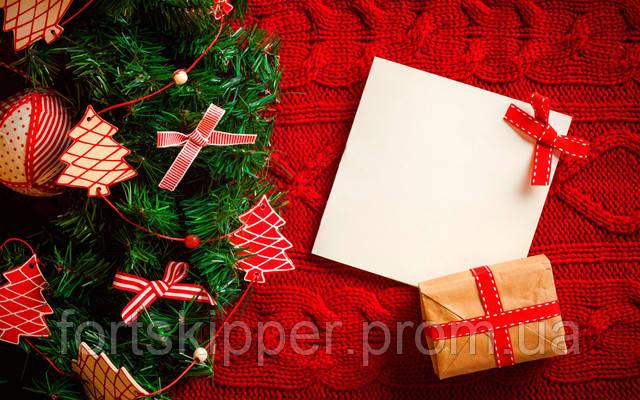 Вкусные подарки близким и любимым к Рождеству и Новому Году!