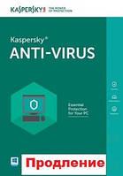 Kaspersky Anti-Virus 3 ПК 1 год продление электронная лицензия