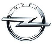 Коврики автомобильные opel (опель)
