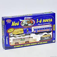 """Железная дорога 0612 """"Мой 1-й поезд"""" подсветка, дым, звук, на батарейке"""