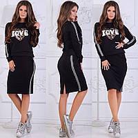 d117bb99808 Женский костюм издвунитки - кофта с длинным рукавом с принтом Сердце и юбка  до колен с