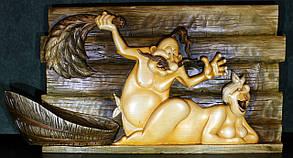 """Резная картина из дерева """"В бане"""""""