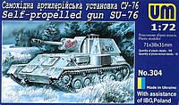 1:72 Сборная модель САУ СУ-76, Unimodels 304;[UA]:1:72 Сборная модель САУ СУ-76, Unimodels 304
