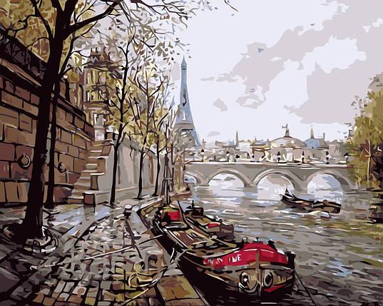 "Картина по номерам ""Осеньв Париже"", фото 2"