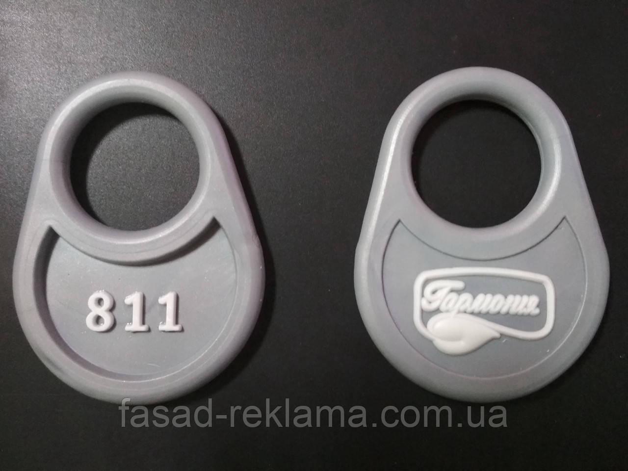 Номерок для гардероба с логотипом