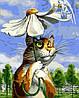 """Картина по номерам """"Кот с ромашкой"""""""
