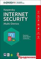 Kaspersky Internet Security все устройства 2 ПК 1 год продление электронная лицензия