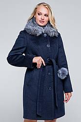 Зимнее пальто «Надин» темно-синее